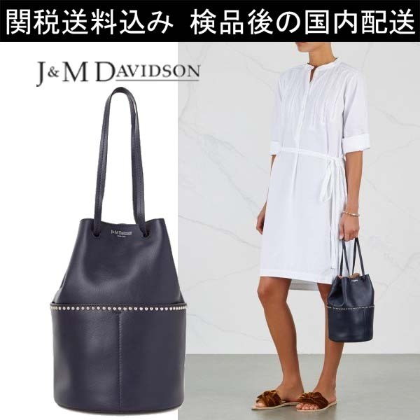 ★J & M Davidson★MINI DAISY WITH STUDS  関税送料込