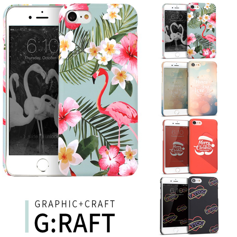 DESIGN SKIN IPHONE 7 GRAFT CASE