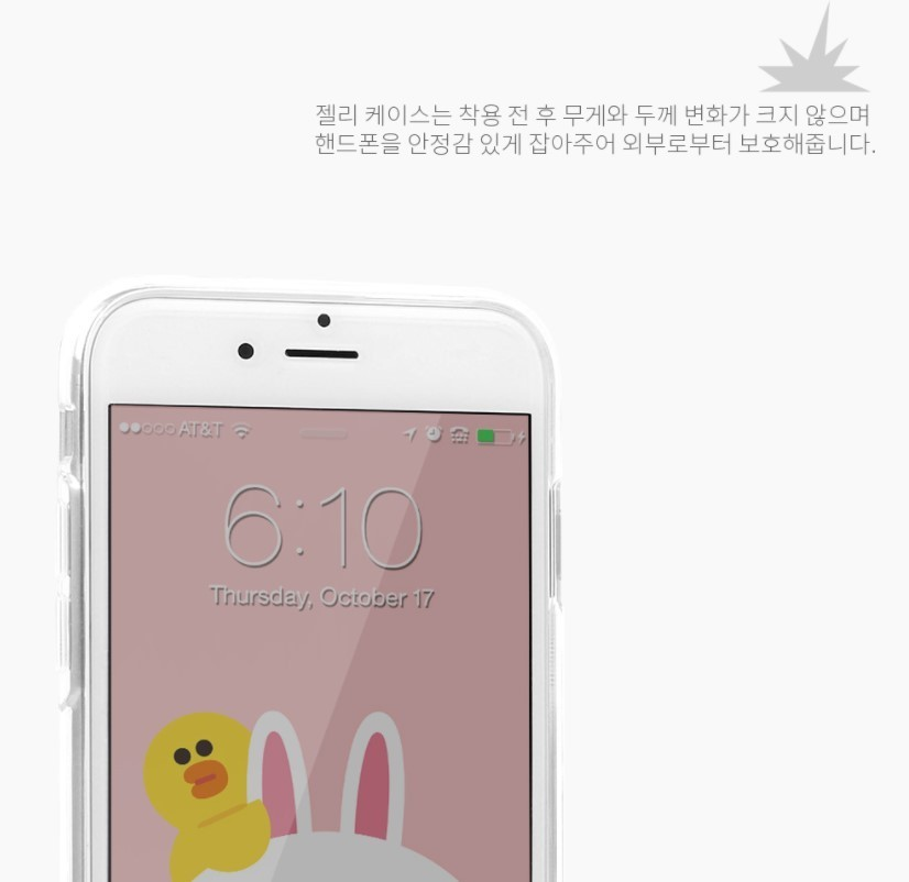 DESIGN SKIN IPHONE 7 LINE FRIENDS CLEAR JELLY