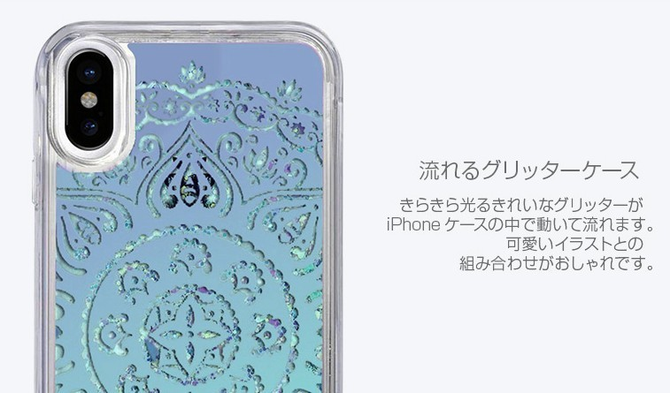 iPhone Xケース icover Sparkle case White lace ラメ  カバー