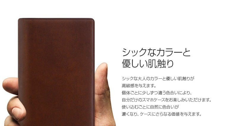 iPhone Xケース SLG Design Buttero Leather Case 手帳型 レザー