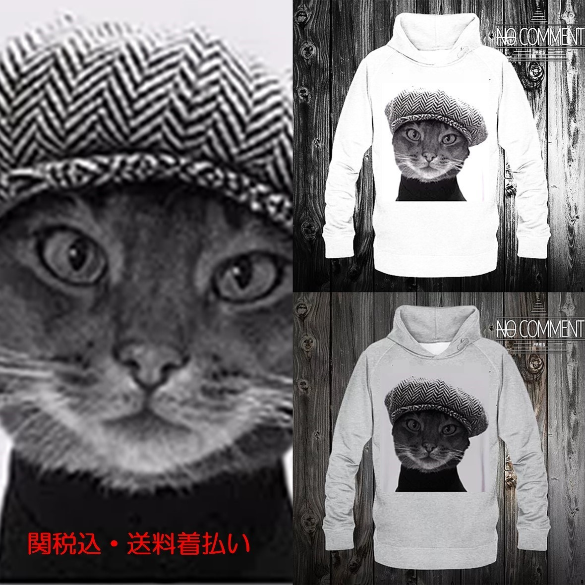 NO COMMENT Hoodies 【Street Cat】