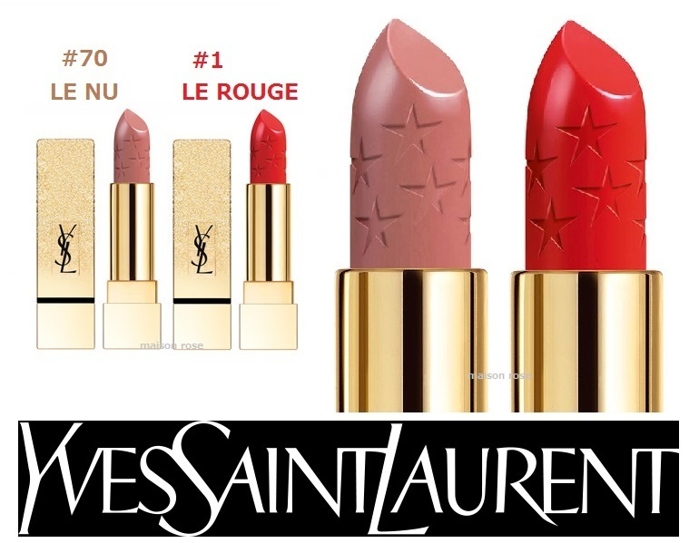 Saint Laurent *ROUGE PUR COUTURE STAR CLASH EDITION*限定