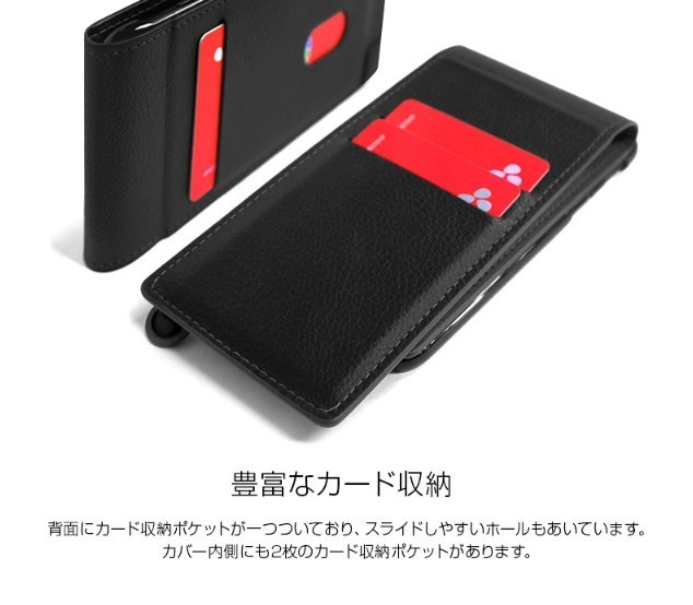 iPhone Xケース DreamPlus RETRO FOLDER JACKET 手帳型  カバー
