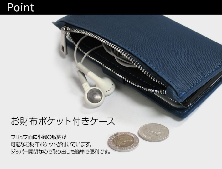 iPhone Xケース DreamPlus ENTER JACKET 手帳型 お財布付き