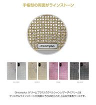 iPhone Xケース DreamPlus Persian Leather Diary 手帳型
