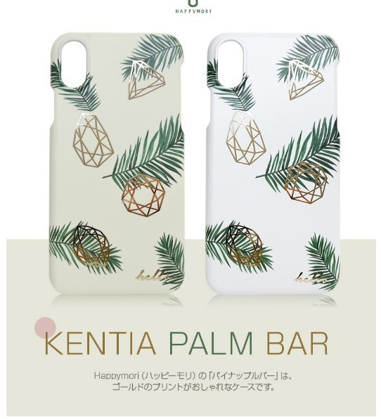 iPhone Xケース Happymori kentia palm Bar アイフォン カバー