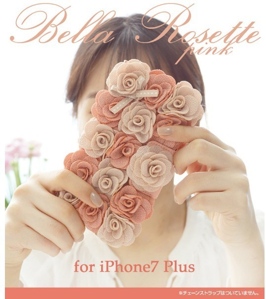 iPhone 8 Plus / 7 Plus 手帳型 Mr.H Bella Rosette Diary 花柄
