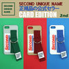 SECOND UNIQUE NAME iPhone・スマホケース 【NEW】「SECOND UNIQUE NAME」 CARD EDITION 2nd 正規品