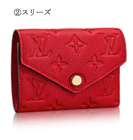 【Louis Vuitton】フェミニン☆コンパクトウォレット 2色