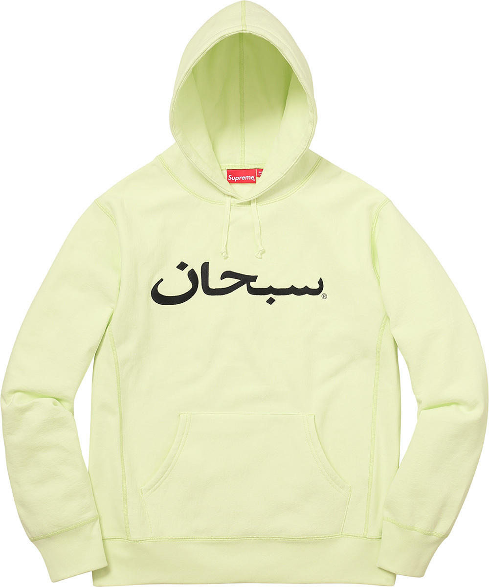 Week9新作!SUPREME17FW★Arabic Logo Hooded Sweatshirt