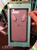 Kate spade☆bunny applique-7plus☆うさぎの耳アップリケ