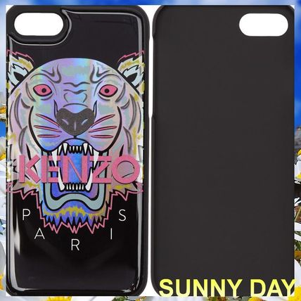Black Limited Edition Northern Lights Tiger iPhone 7 Case