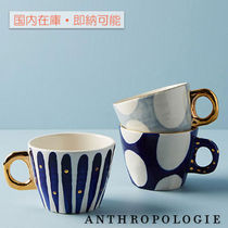 国内在庫・即納可能Anthropologie Yesteryear Mug