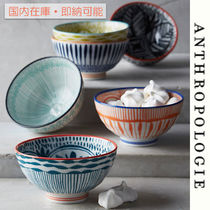 国内在庫・即納可能Anthropologie Inside Out Nut Bowl 全6色