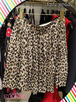 Kate spade leopard-print clipped dot skirtレオパードスカート
