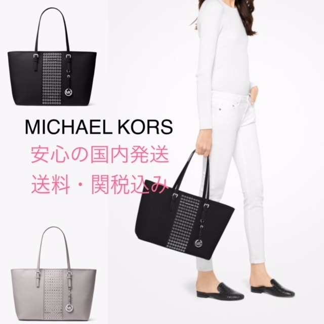 *国内発送* Michael Kors Jet Set Saffiano Leather Tote