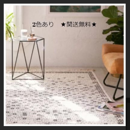 Urban Outfitter ★コットン プリントラグ♪関送無料♪
