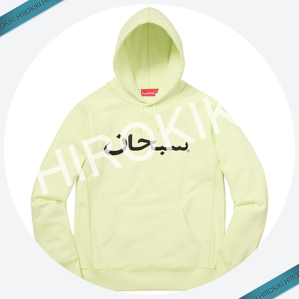 Mサイズ★Supreme Arabic Logo Hooded Sweatshirt アラビック 黄