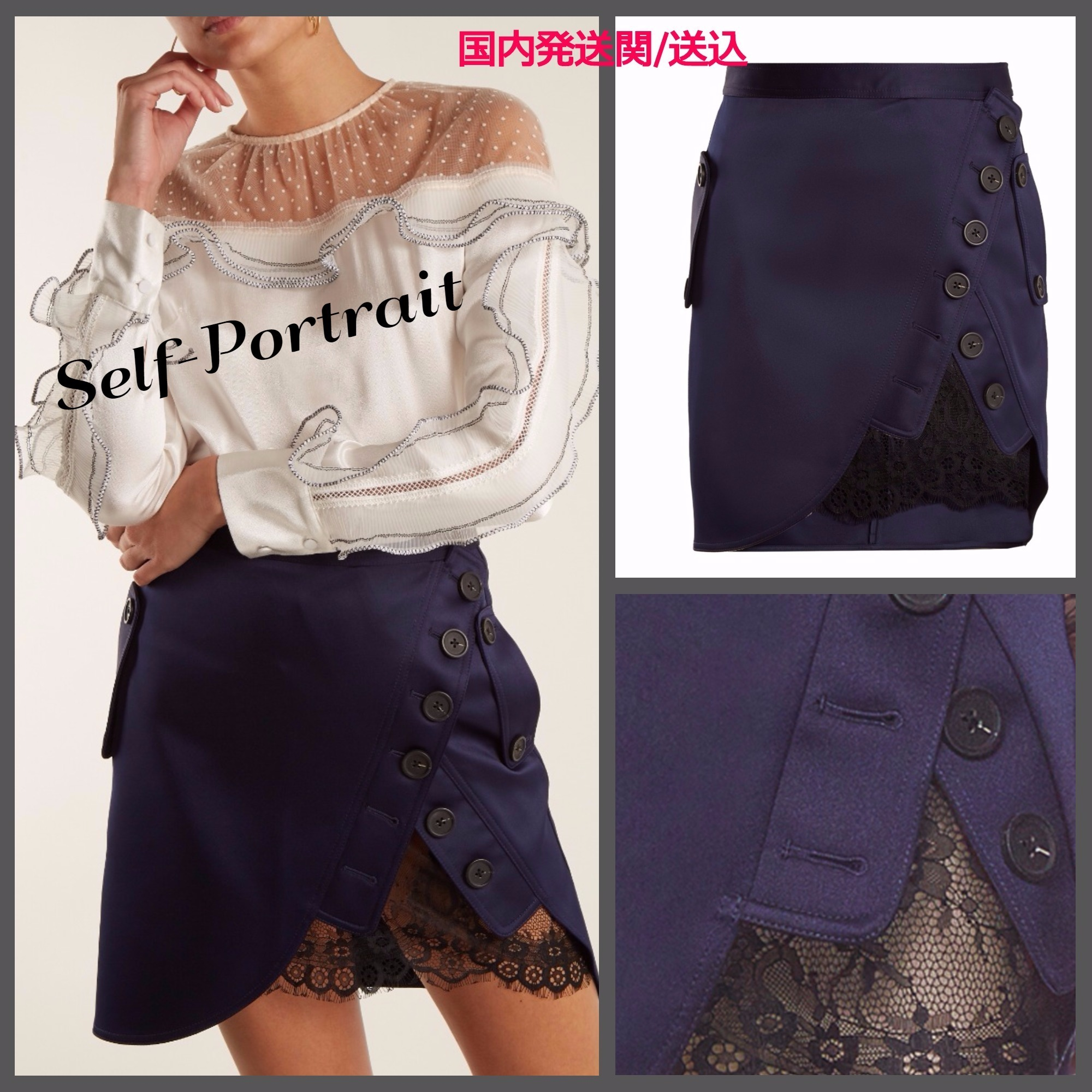 新作!★Self-Portrait ★satin utility mini skirt☆国内発♪