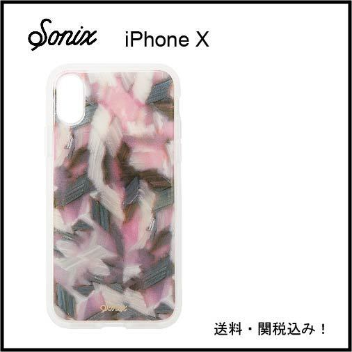 ☆Sonix Tortoise Print iPhone X Case☆