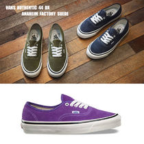 VANS★ANAHEIM FACTORY AUTHENTIC 44 DX★スウェード★3色