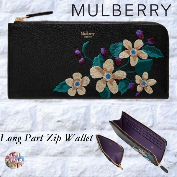 Mulberry☆Long Part Zip Wallet 長財布 フラワー刺繍