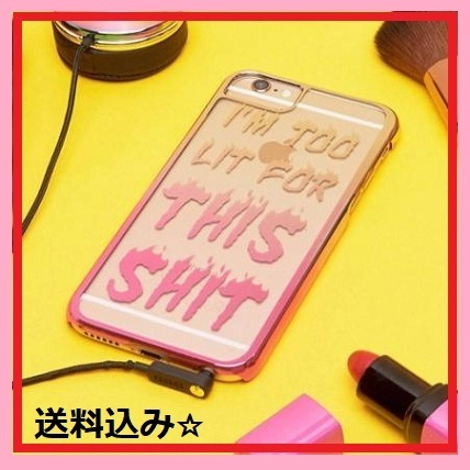 送料込み☆SKINNYDIP☆iphoneケース I'm Too Lit For This Shit