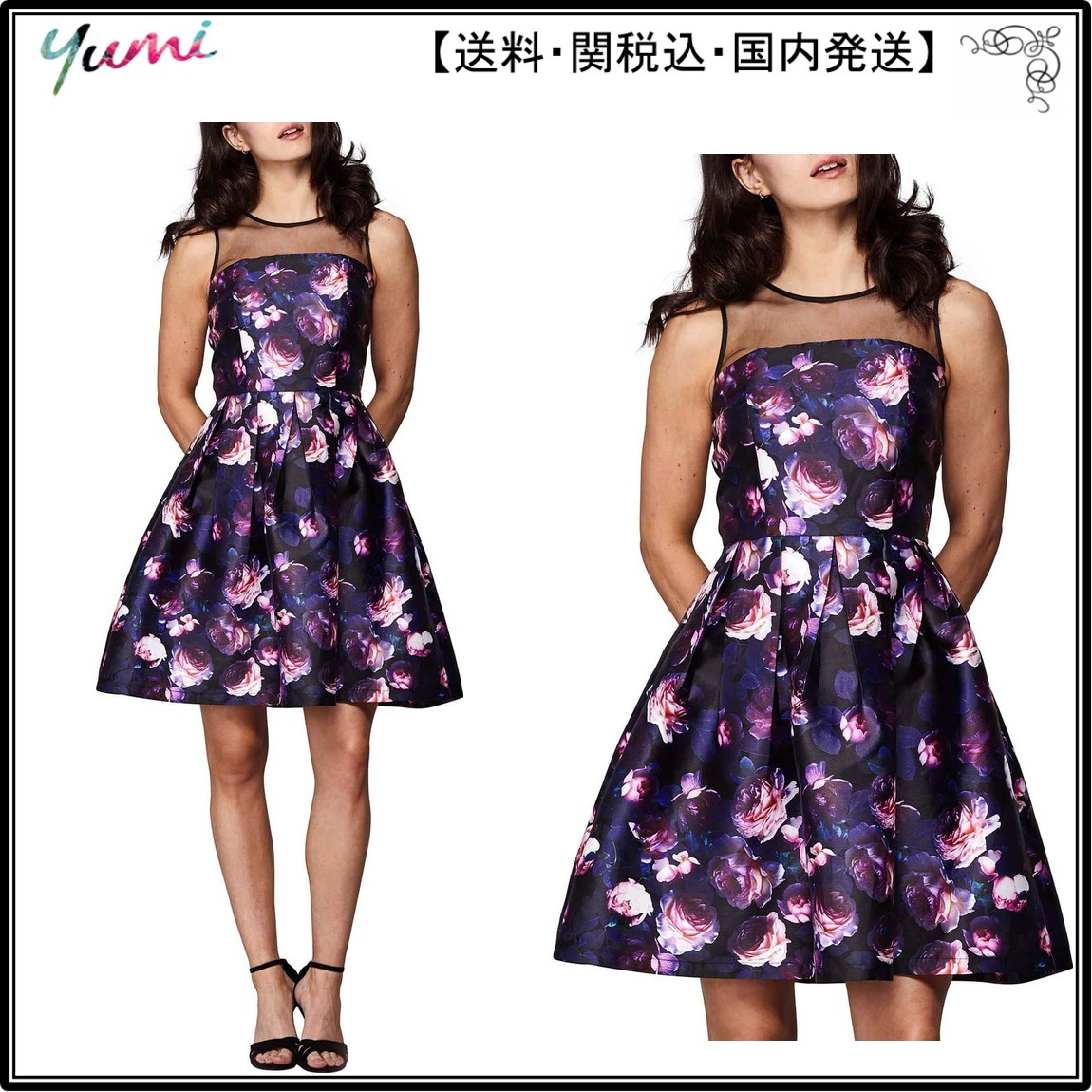 【海外限定】Yumi ワンピース☆Rose Printed Dress With Mesh Pa