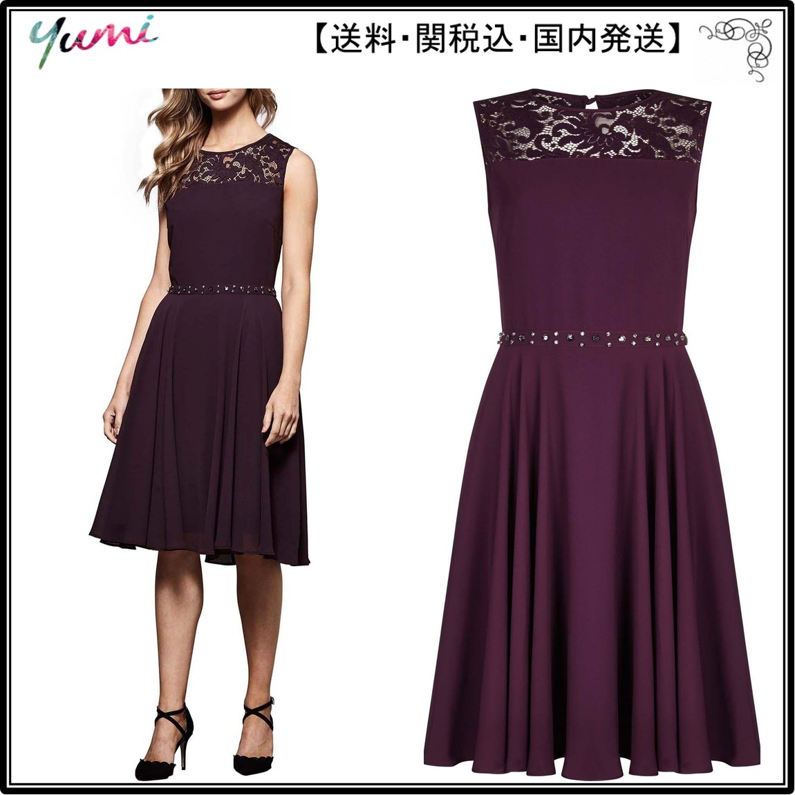 【海外限定】Yumi ワンピース☆Lace Skater Dress With Embellis
