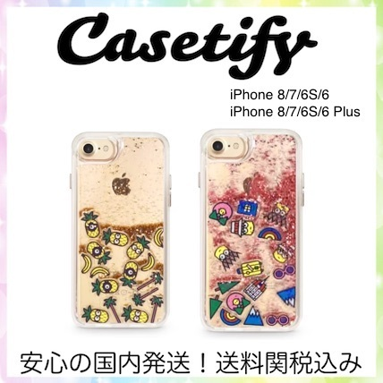 Casetify iPhone 8 / 7 / 6S / 6 MINIONS (Plus) キラキラケース