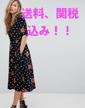 送料込み! Diesel Polka Dot and Floral Button Through Dress