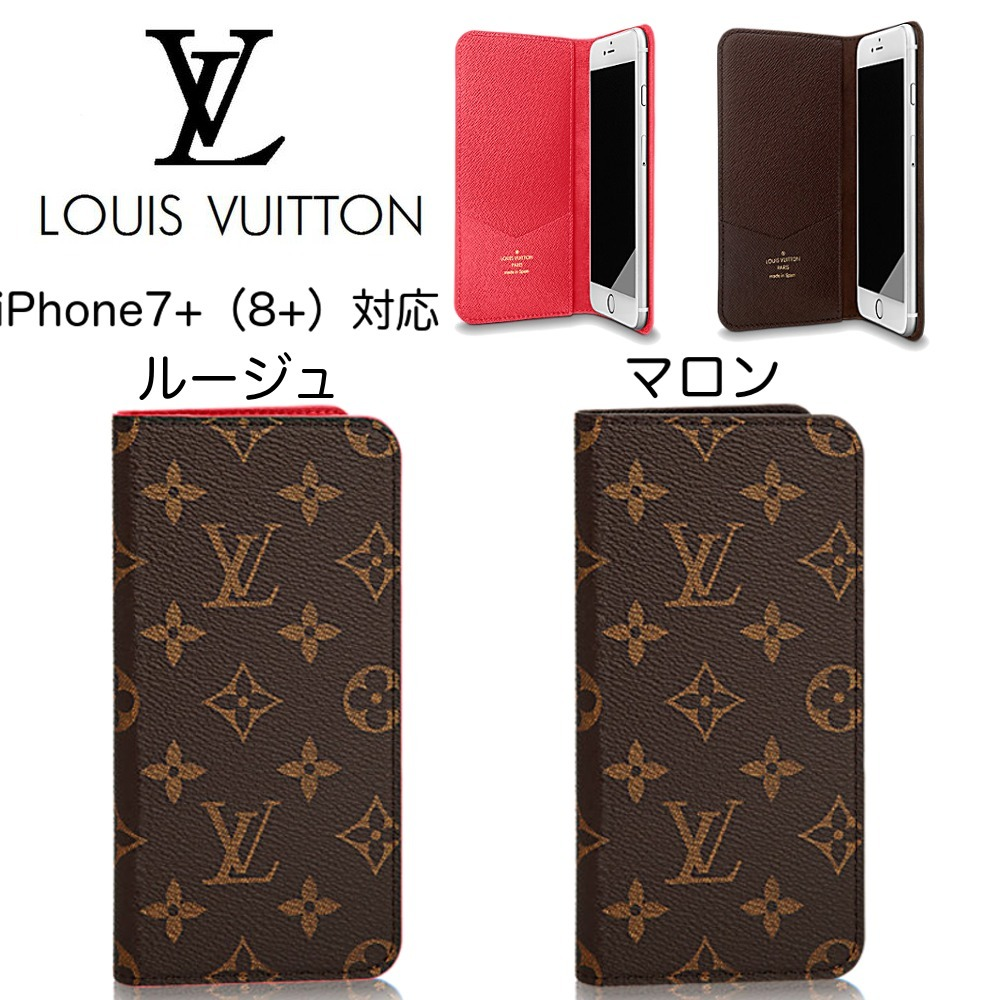 Louis Vuitton   iPhone7+,8+ モノグラム・キャンバス AW17-18