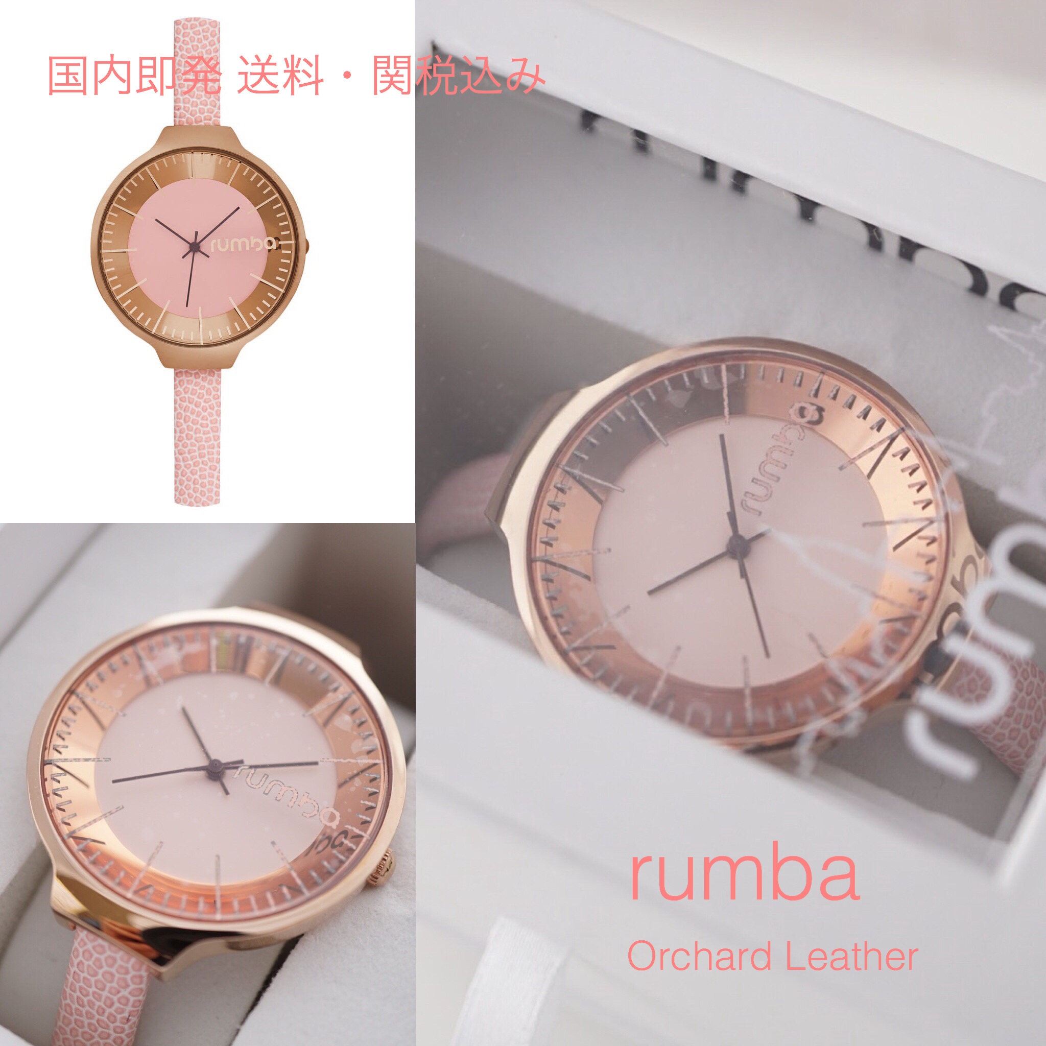 【国内即発 送料関税込】RumbaTime ORCHARD LEATHER Rose smoke