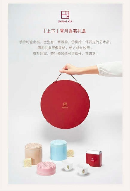 SHANG XIA by HERMES 中国茶セット Chinese tea set