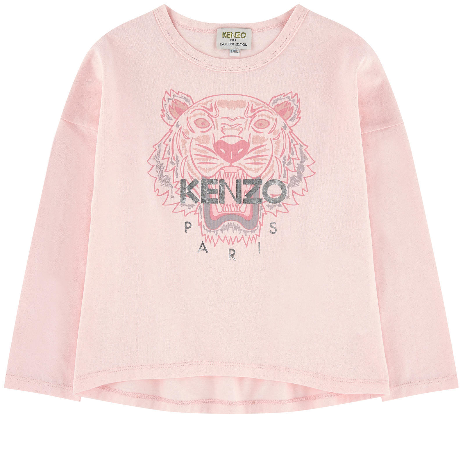 KENZO★2017AW★タイガー長袖Tシャツ★ピンク★8~12Y