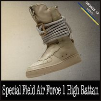 ★【NIKE】安心追跡 Special Field Air Force 1 High Rattan