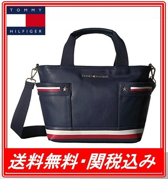 関税.送料込Tommy Hilfiger Larissa Convertible Shopper トート