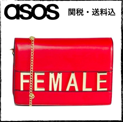 ASOS Hero Female Slogan Cross Body Bag With Knot ChainDetail