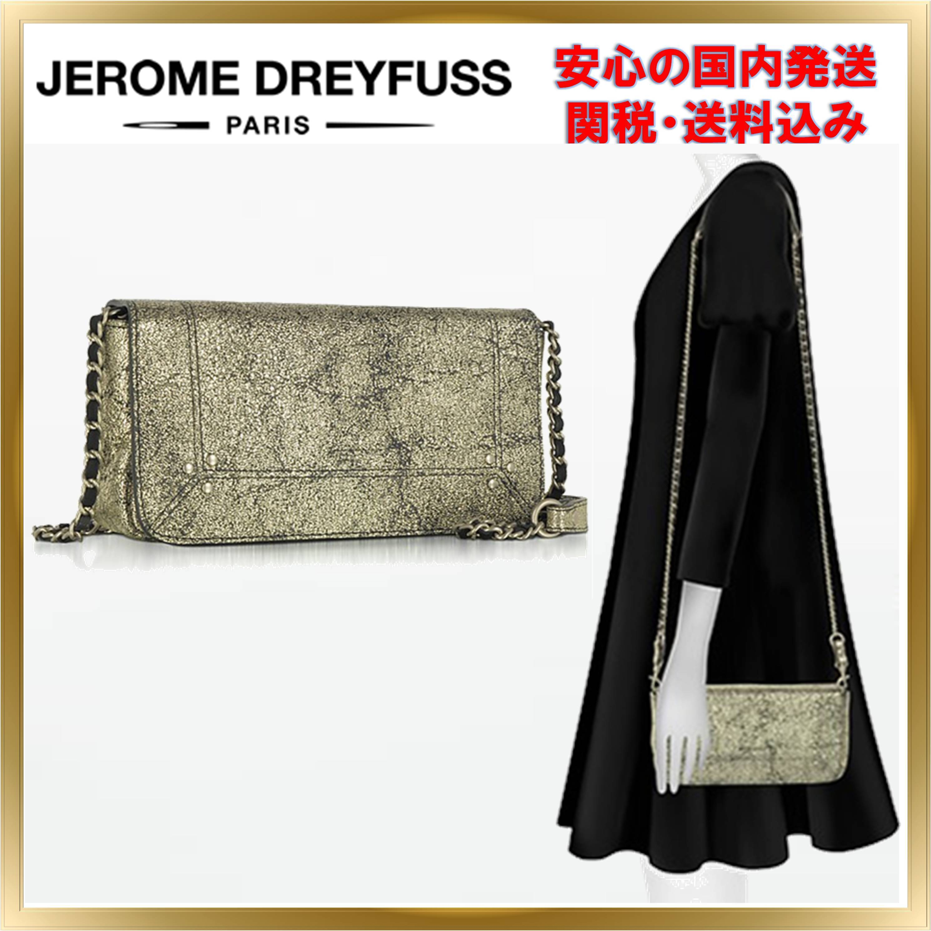 ◇JEROME DREYFUSS◇ Bob Mini Shoulder bag 【関税送料込】