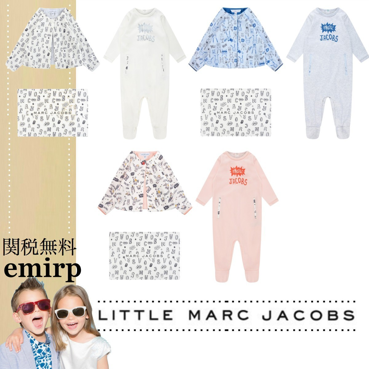 LittleMarcJacobs★カーディガン&ロンパース★ギフトセット★