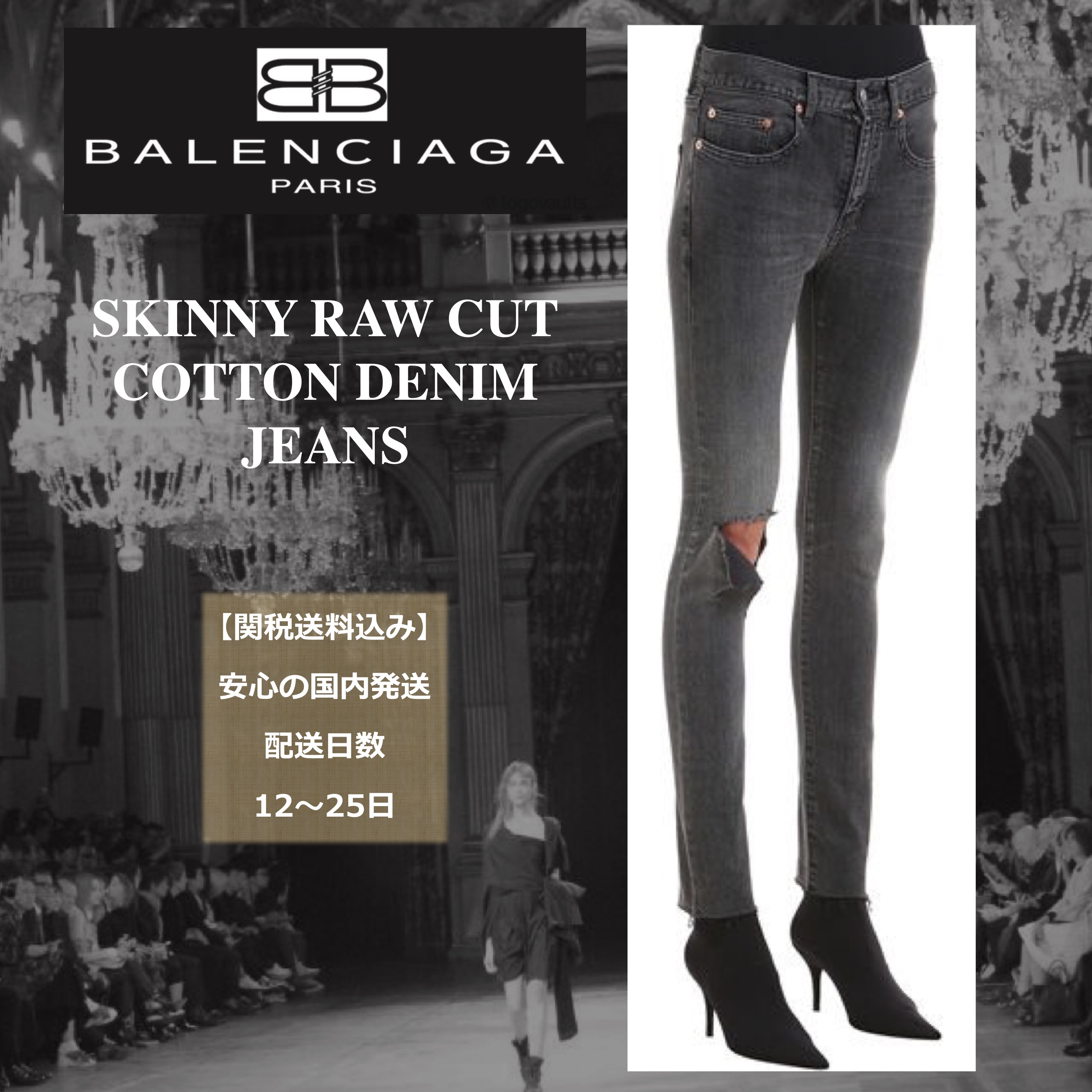 デニム☆BALENCIAGA  ROCKABILLY CROPPED & FLARED DENIM JEANS