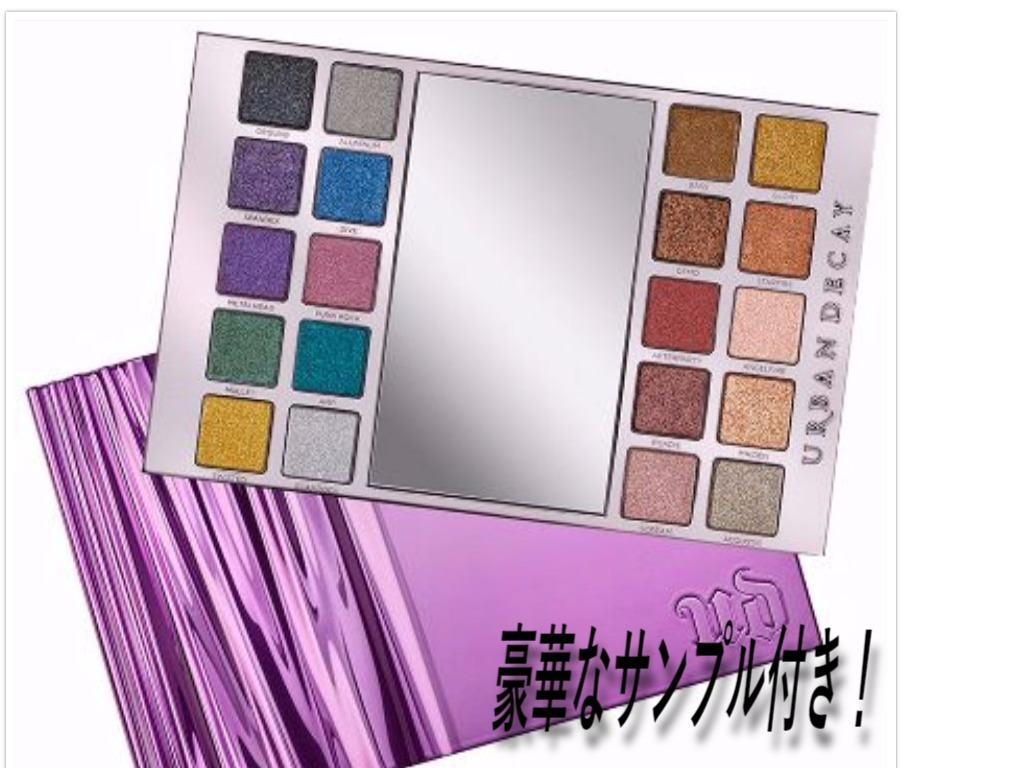 ☆Urban Decay Heavy Metals Metallic Eyeshadow Palette NEW!☆