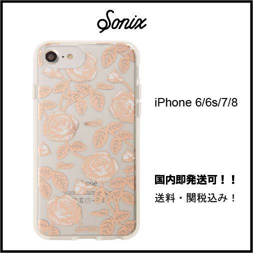 関送込☆Sonix Vintage Rose iPhone 6/6s/7/8Case☆国内即発送!