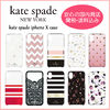 kate spade new york iPhone・スマホケース 【国内発送】選べる10色 kate spade iphone X case セール