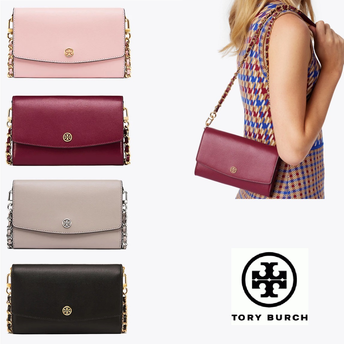 ☆Tory Burch☆PARKER★チェーンウォレット