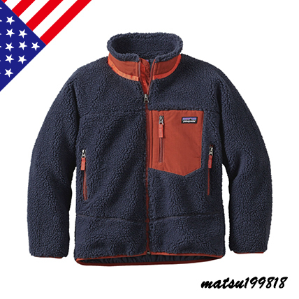 Patagonia Kids' Retro-X Fleece Jacket