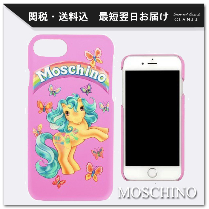 キュートな♡Moschino MYLITTLEPONY iPhone 6/6S/7 ケース