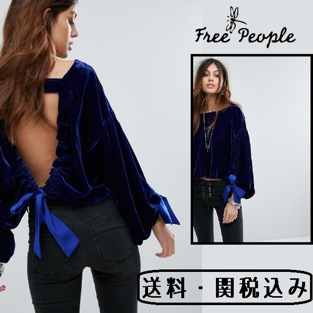 Free People ギム サム ラヴィン バックレス トップ