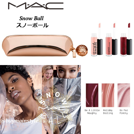 ◆MAC◆限定コフレ♪SnowBall スノーボール Mini Lip Gloss Kit